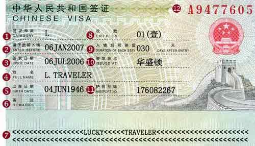 chinese-visa1