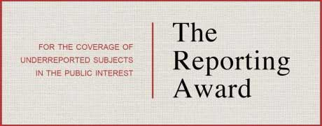 logo-reporting-award
